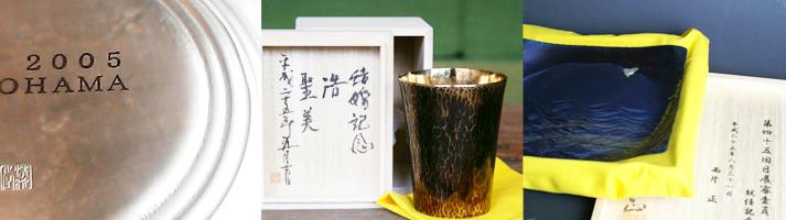 鎌倉清雅堂オリジナル箱
